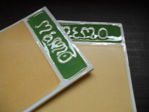 20120719_196007